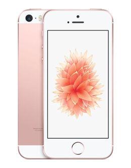 Фото Айфон SE в розовом цвете (rose gold)