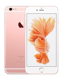 Розовый Айфон 6s Plus (rose gold)